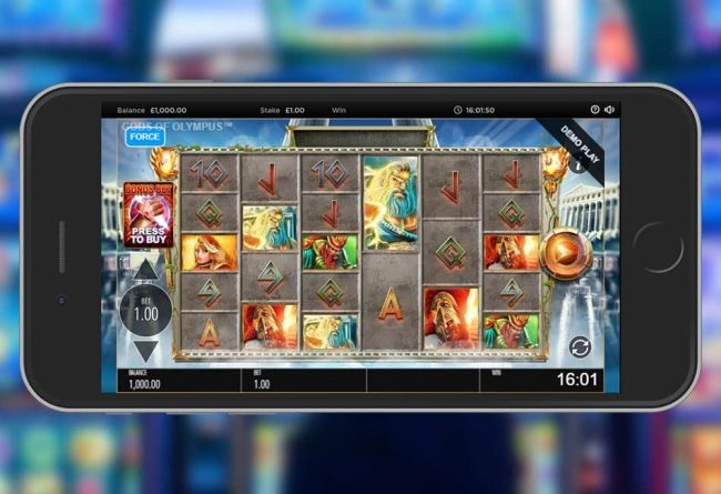 How to play God of Olympus on your Cell Phone