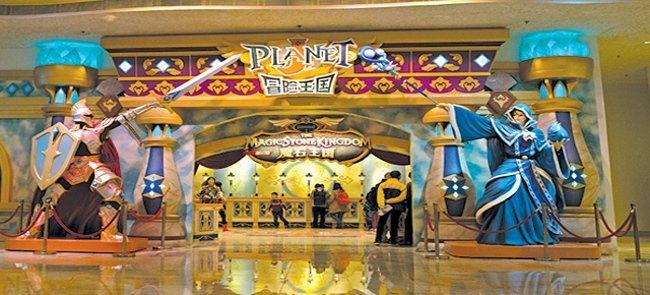 Planet-J-Theme-Park